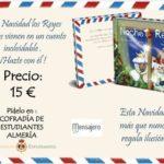 Noche de Reyes (2)